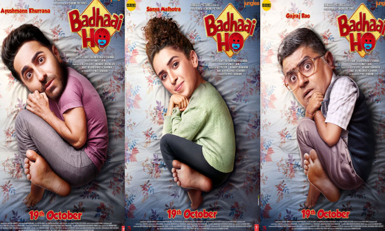 watch badhaai ho movie